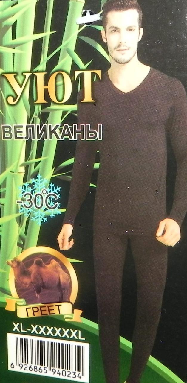 Гамаши (подштанники) мужские зимние Уют на флисе.220