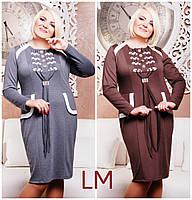 """Размер 50,52,54 Платье женское большого размера """"Шарм"""" шоколад серое трикотажное"""