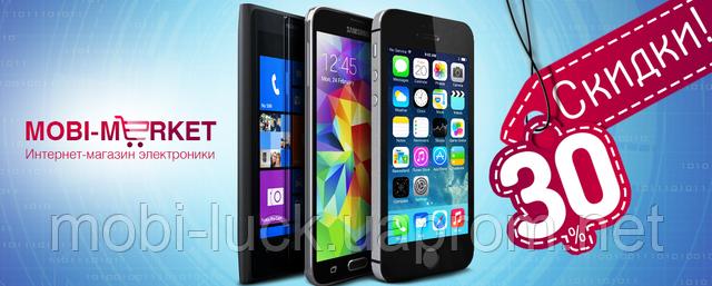 MОBI-MARKET - интернет магазин оригинальных китайских телефонов и ... 008a04ed335a0