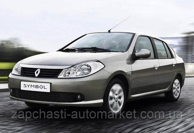 (Рено Симбол) Renault Symbol II 2008-2013 (LU3)