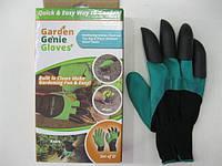 Перчатки садовый