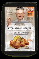 Приправа Аппетитные крылышки  Кулинарный Шедевр 30 гр.