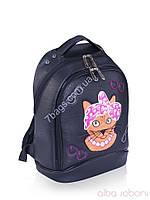 Модный рюкзак для девочек из качественной кожи (PU) Alba Soboni