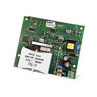 Ретранслятор сигналов устройств ABAX ARU-100