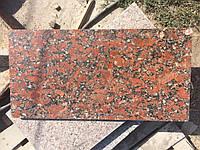 Плитка гранитная Капустинская Полированная