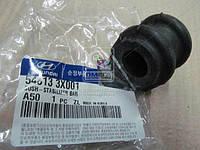 Втулка стабилизатора (производство Hyundai-KIA ), код запчасти: 548133X001