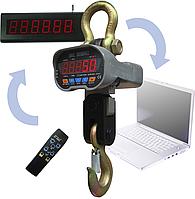 Весы ВК ЗЕВС III РК 5000 кг с радиоканалом и дублирующим табло, фото 1