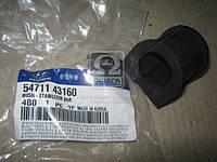 Втулка стабилизатора переднего (производство Hyundai-KIA ), код запчасти: 5471143160