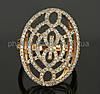 Видное кольцо с фианитами, покрытое золотом (118480)