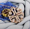 Шикарный кулон с кристаллами Swarovski + цепочка, покрытые слоями золота  (307270)