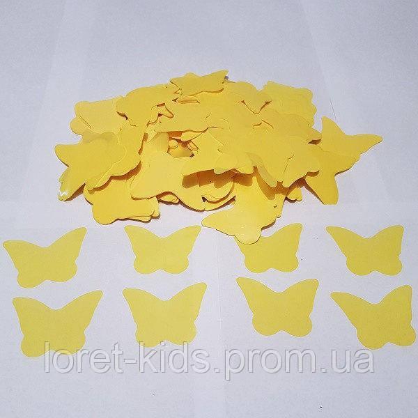 Конфетти бабочки, желтые, 100 грамм