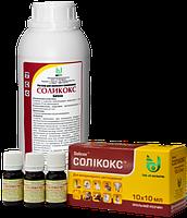 SOLICOX 0,25% СОЛИКОКС 0,25% для лечения кокцидиозов у птицы, кроликов, телят, ягнят, козлят, свиней