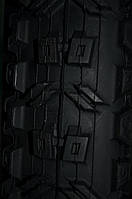 "Покрышка Maxxis Advantage 26"" x 2.25"