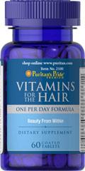 Puritan's Pride Витамины для женщин Vitamins for the Hair (60 tab)