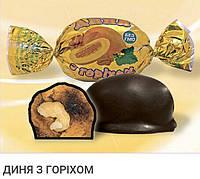 """Конфеты """"Дыня с орехом в шоколаде"""", 0.25 кг"""