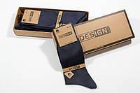 Набор мужских хлопковых носков Design Socks Naturel 6 пар темно-синий