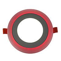 Светодиодный светильник встраиваемый с подсветкой 12 + 4 Вт холодный белый + красный  6500 К 1440 Lm