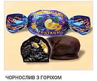 """Конфеты """"Чернослив с орехом в  шоколаде"""", 0.25 кг"""