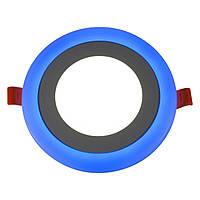 Светодиодный светильник встраиваемый с подсветкой 6 + 3 Вт холодный белый + синий 6500 К 810 Lm