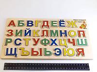 Досточка Вкладки Алфавит русский (дерево) / ТМ «Розумний Лис» (Украина)