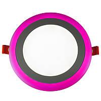 Светодиодный светильник встраиваемый с подсветкой 6 + 3 Вт холодный белый + розовый  6500 К 810 Lm