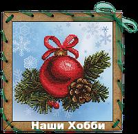 """Набор для креативного рукоделия ОР7503 """"Новогодний шарик"""""""
