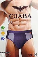 Плавки мужские хлопок СЛАВА размер 4XL(54)