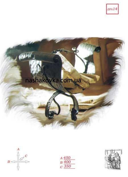 Кованая дровница
