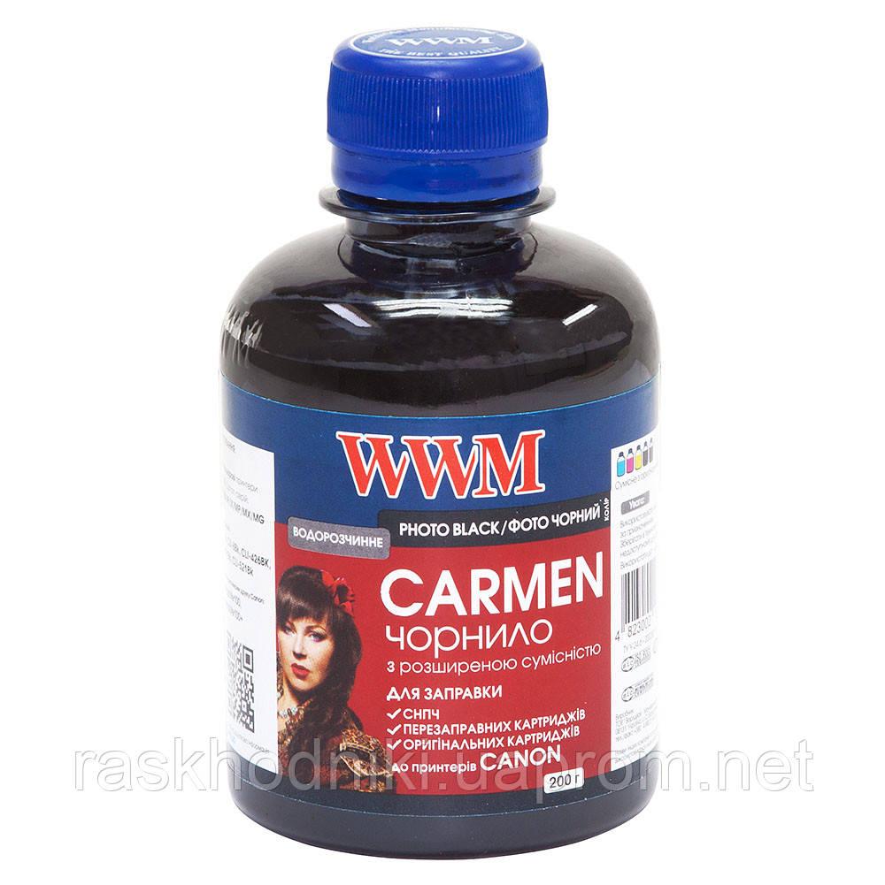 Чернила WWM CARMEN для Canon 200г Photo Black Водорастворимые (CU/PB) универсальные