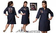 Джинсовое женское платье прямого кроя  размер 50,52,54,56