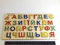 Досточка Вкладки Абетка (укр.) (дерево) / ТМ «Розумний Лис» (Украина)