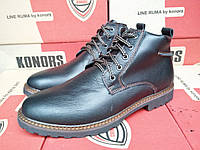 Ботинки мужские классические натуральная кожа