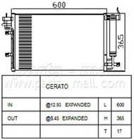 Конденсатор кондиционера (производство Parts-Mall ), код запчасти: PXNCB048