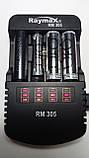 Зарядний пристрій Raymax RM305 (4xAA/4xAAA/Крона) Ni-MH/Ni-CD (З індикацією рівня заряду), фото 3