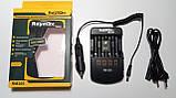 Зарядний пристрій Raymax RM305 (4xAA/4xAAA/Крона) Ni-MH/Ni-CD (З індикацією рівня заряду), фото 5