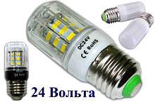 Светодиодные лампочки 24 Вольта