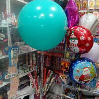 Большой шар, Шар Гигант с гелием 24 дюйма (цвет на выбор)