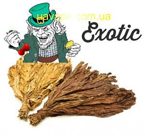 Табачные и сигаретные ароматизаторы Экзотик