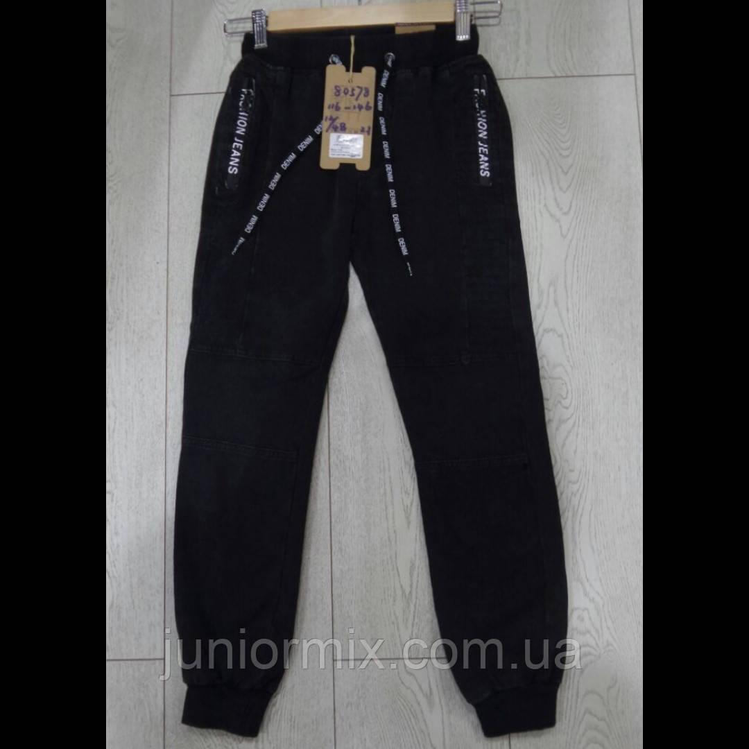 Детские брюки для мальчиков на манжете оптом  GRACE