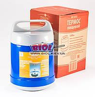 Термос пищевой 1,2л со стеклянной колбой (термо ланч-бокс) на два отделения (цвет - синий) Stenson MT-0781