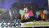 Лазерный уличный проектор с рисунками на 4 цвета, фото 1