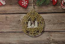 Рождественский вертеп подвеска