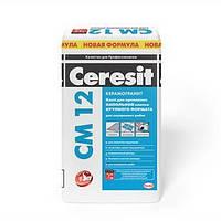 Клей для плитки больше 600x600 Ceresit CM 12 (25 кг)