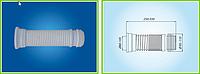 Отвод для унитаза гибкий ГУ 551