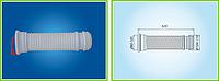 Отвод для унитаза гибкий ОУ 525