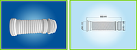 Отвод для унитаза гибкий ГУ 300.01