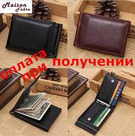 Мужской кожаный кошелек портмоне зажим для денег GUBINTU