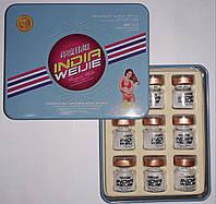 """Возбуждающей порошок для женщин """"India Weijie"""" , 9 флаконов"""