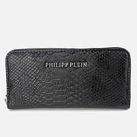 Очень крутой бумажник филипп плейн, кошелек Philipp Plein