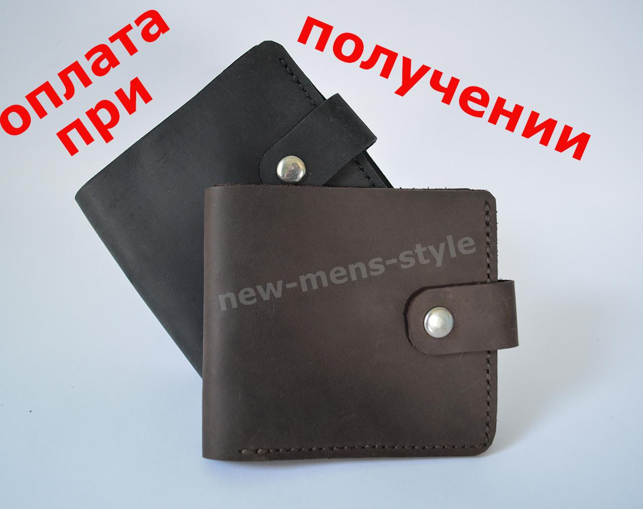 Мужской натуральный кожаный зажим для денег портмоне гаманець кошелек